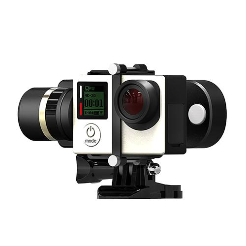 FY-WG mini 2 axis wearable gimbal