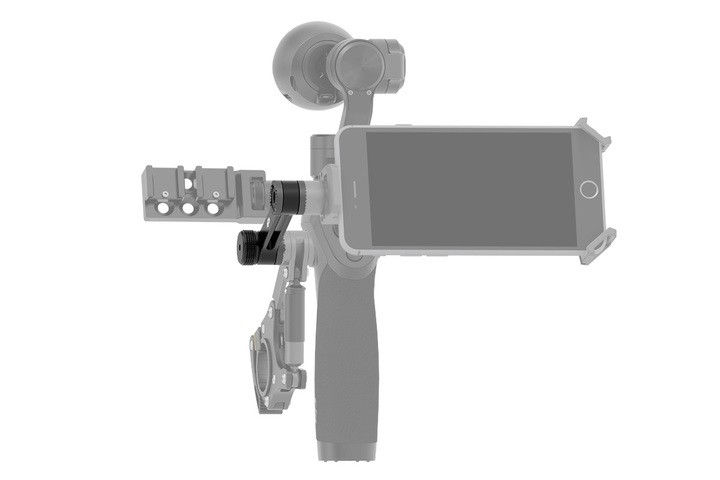 Osmo - Straight Extension Arm