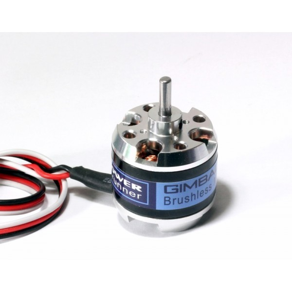 2212 Brushless Gimbal Motor