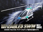 SST-EAGLE3 SWM Belt drive